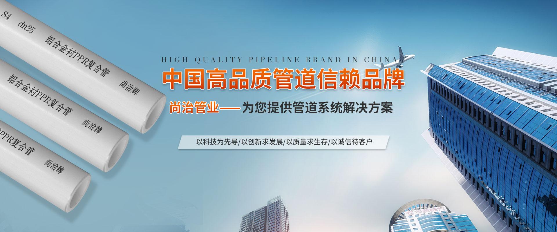 铝合金衬塑管厂家海报图