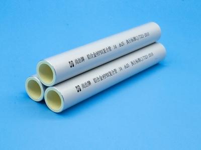 铝合金衬塑复合管,铝合金衬塑管