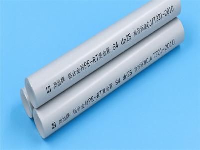 铝合金衬塑pb管的核心技术,你知道几点呢