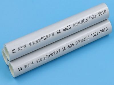 铝合金衬管的安装流程是怎么样的