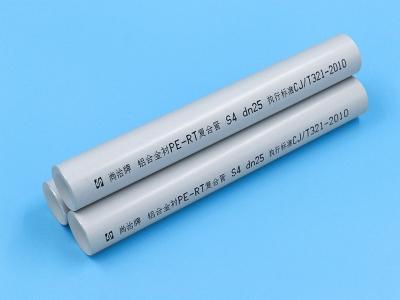 PE-RT,铝合金衬PERT,铝合金衬PERT管,铝合金衬塑管