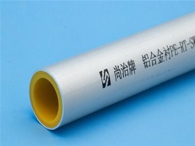 别人都不知道的小知识,铝合金衬塑管自身独特优势特点,一起来看看