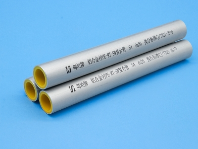 铝合金衬PERT管,PERT管,铝合金衬塑管