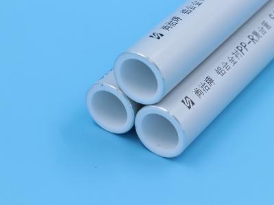 铝合金衬塑复合管的使用优势