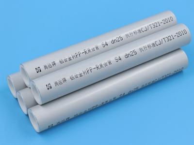 尚治高质量铝合金衬塑ppr复合管特性