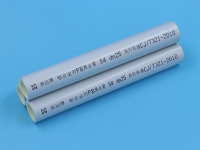 铝合金衬PB管的热熔连接可以按照这6点操作!