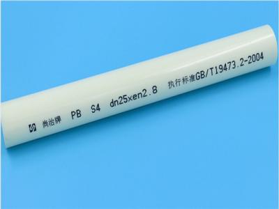 PB管的原料是什么混合物组成的