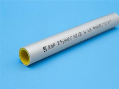 阻氧铝合金衬pe-rt塑料复合管