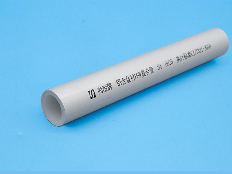 铝合金衬PSW复合管
