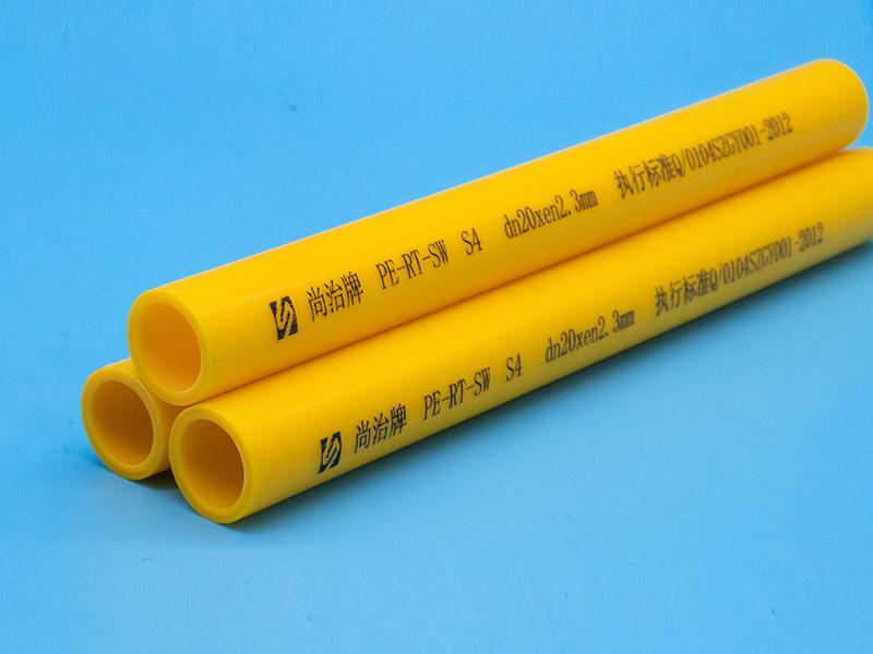 阻氧PE-RT-SW管材