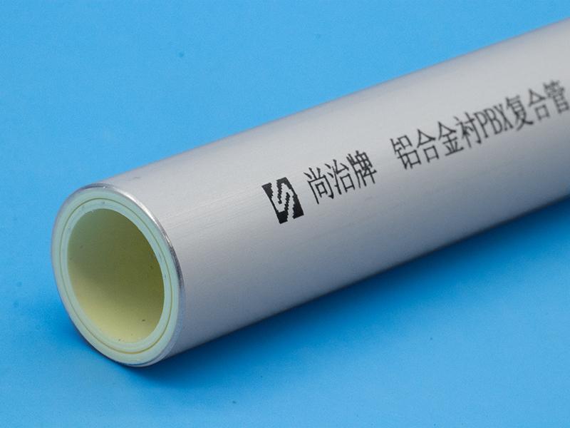 铝合金衬PBX复合管3