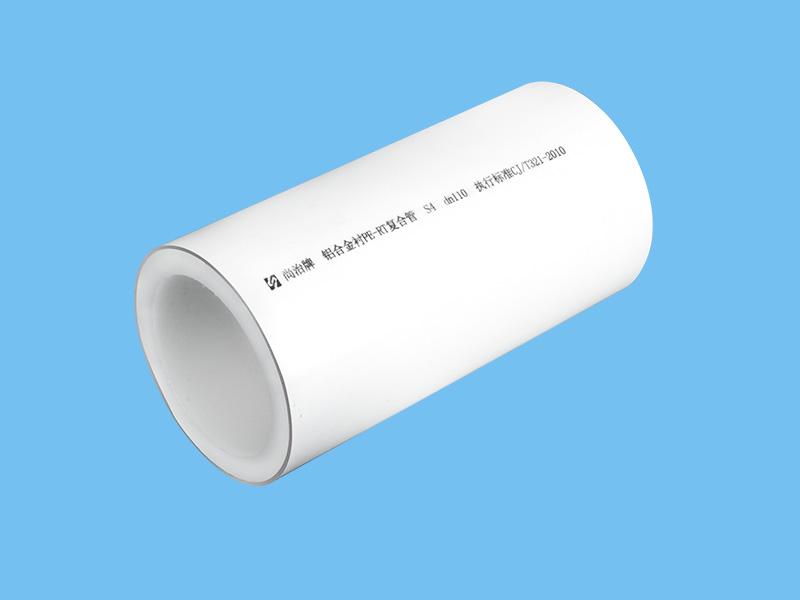 铝合金衬PE-RT复合管-S4-dn110