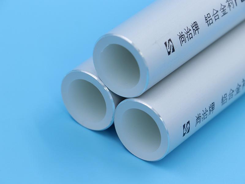 铝合金衬塑PE-RT复合管