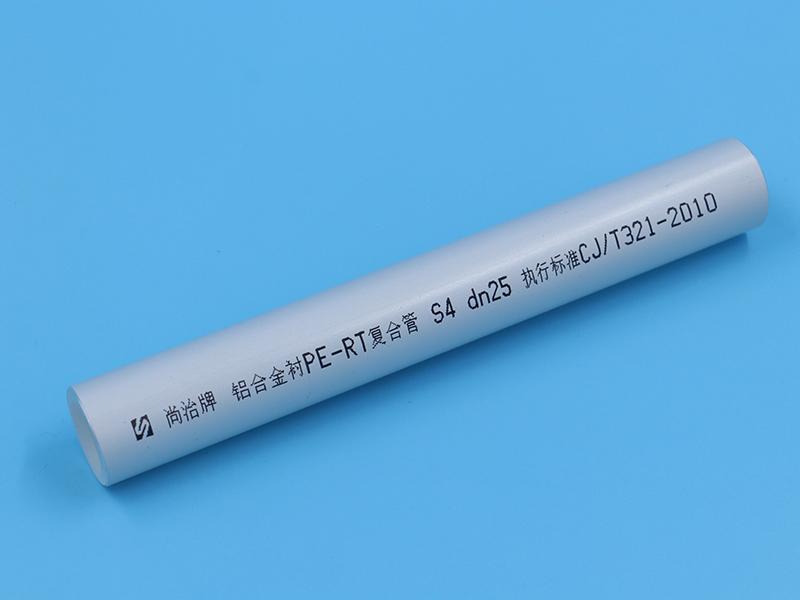 铝合金衬塑PERT复合管