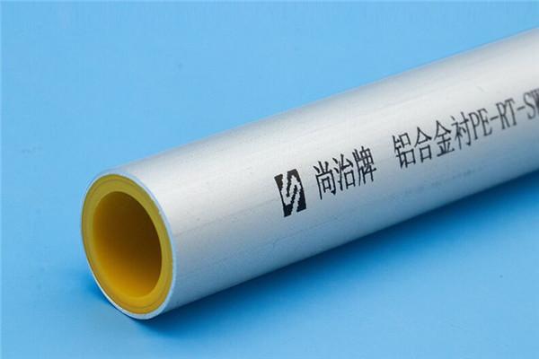 铝合金衬PERT管